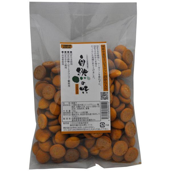 自然の味そのまんま 国産小麦のミニビスケットおから入り[130g]