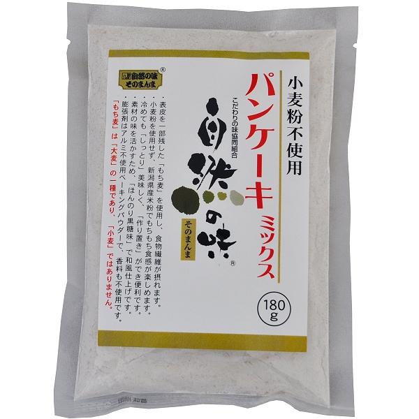 膨張剤はアルミ不使用ベーキングパウダーで香料も不使用 自然の味そのまんま 品質保証 小麦粉不使用 大注目 パンケーキミックス 180g