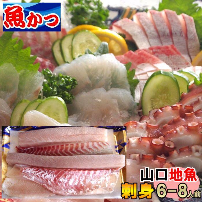 クーポン利用で10%OFF1月発送刺身 柵刺身 盛り合わせお刺身 セット 6-8人前手巻き寿司 セット鮮魚セット 送料無料魚 鮮魚 海鮮魚 詰め合わせ
