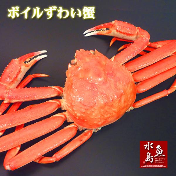 【送料無料】極上品質 ズワイガニ・姿 6杯 3kg箱入り (冷凍)