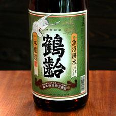 青木酒造 鶴齢 本醸造1.8L マート 特別セール品