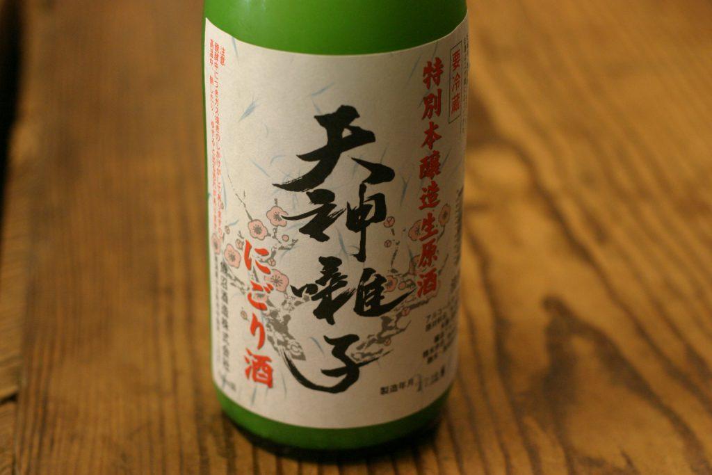 お買得 魚沼酒造 天神囃子 超特価 特別本醸造 にごり酒 1.8L