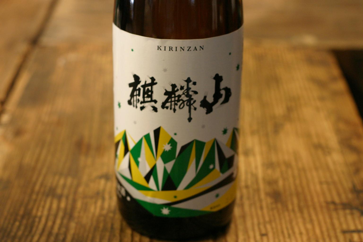 2020春夏新作 麒麟山酒造 麒麟山 お見舞い 伝統辛口 720ml
