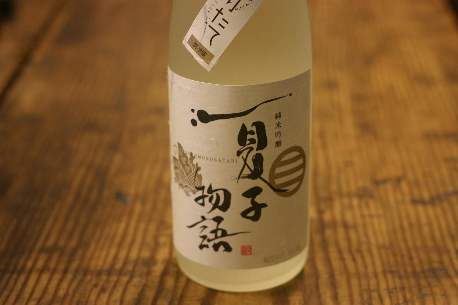 久須美酒造 純米吟醸 夏子物語 しぼりたて 倉庫 720ml 国内正規総代理店アイテム
