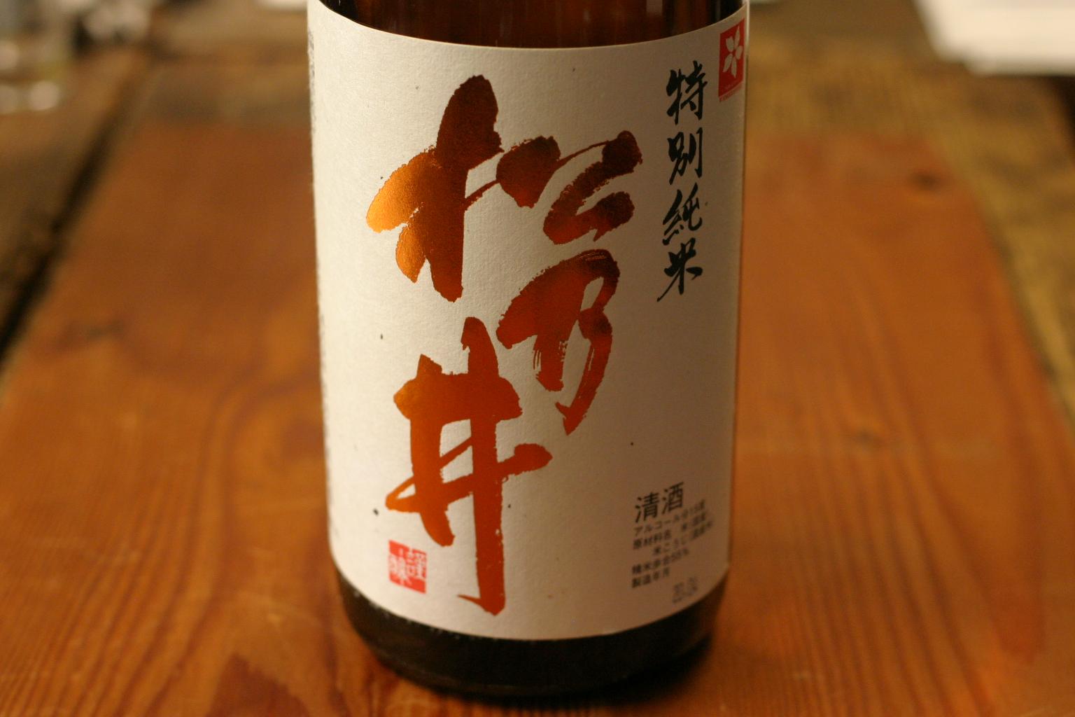 セール 登場から人気沸騰 松乃井酒造 松乃井 720ml ご注文で当日配送 特別純米