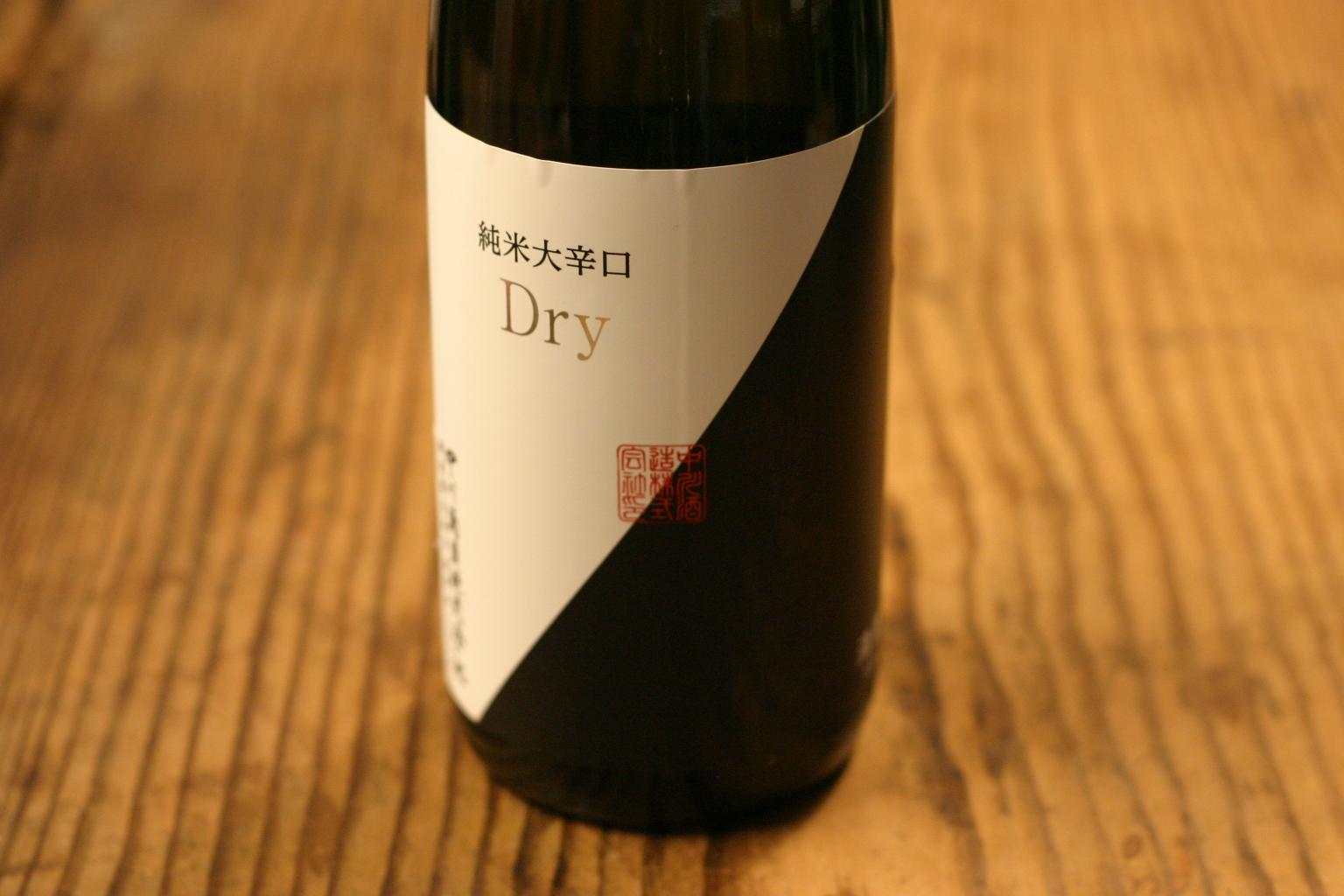 中川酒造 新色追加して再販 越乃白雁 純米大辛口 720ml Dry 記念日
