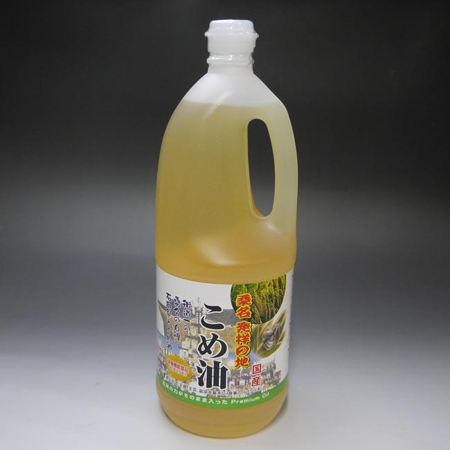 オレイン酸も豊富 こめ油特有成分γオリザノールも含まれる こめ油 1500g × 3本 送料無料 SALE 桑名油清 米油 割引も実施中 健康 いなべ常温 米あぶら こめあぶら 国産品 ビタミンE お徳用 あぶせい コレステロール対策