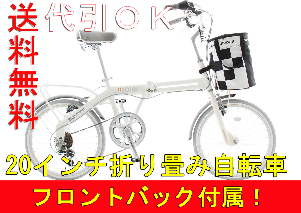 uous | Rakuten Global Market: @f ( attach ) 20-inch aluminum frame ...