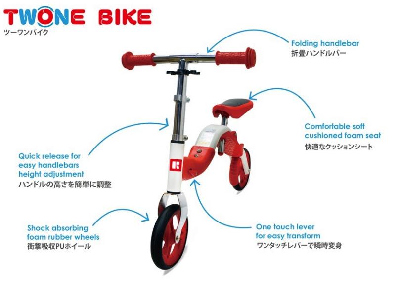 Raychell / レイチェル ツーワンバイク R-021 / R-022 / R-023 子供用自転車 自転車 【子供用自転車】【代引不可】【北海道・離島発送不可】【送料無料】