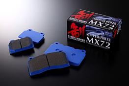ENDLESS(エンドレス) MX72 ブレーキパッド国産車用