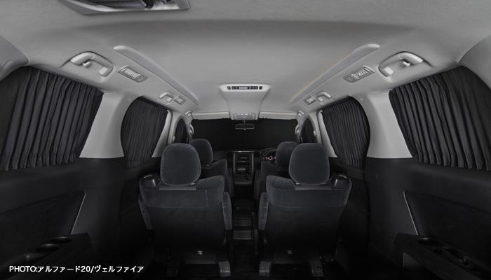 KSPEC(ケースペック) プライバシー カーテンキットフロントキット20系 アルファード/ヴェルファイア200系 ハイエース S-GL 標準ボディ用