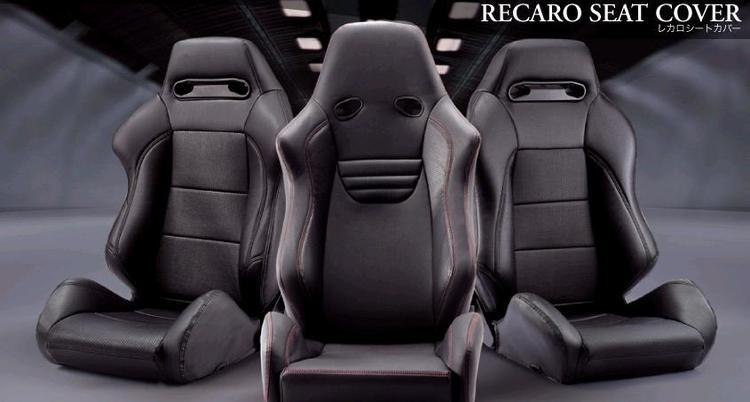 K ' 規格 (k'spec) RECARO 座椅 Recaro SR2 和 SR3 腿 1 穿孔皮革類型