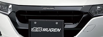 無限 / MUGEN エアロ  S660 フロントグリル  JW5 2015/04~(車体番号100-)用  【離島発送不可】