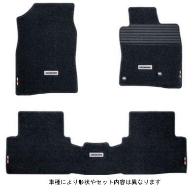 無限(MUGEN) スポーツマット N BOX(N-BOX) JF1/JF2 2011年12月~(車体番号100~)用 【フロアマット】【ホンダ用】
