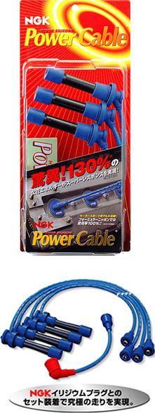 NGK POWER CABLE(パワーケーブル)プラグコード 品番:11M/12M/12N/14N/14Z/17N/19M