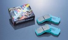 プロジェクトミューブレーキパッド B-SPECフロント・リア1台分