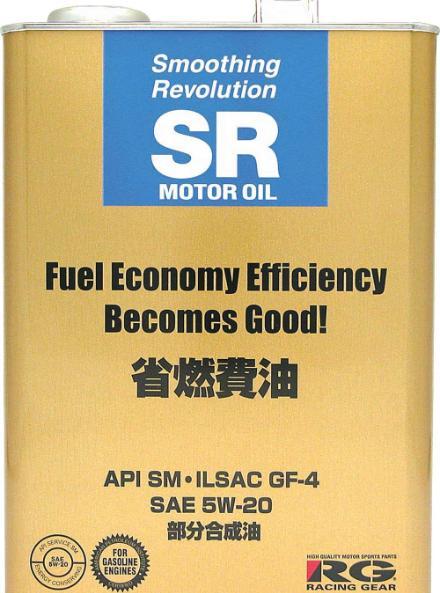【送料無料】RG(レーシングギア) 省燃費エンジンオイル部分合成油 5W-20API規格最高レベルのSM! 4L缶×6缶セット