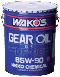 新着セール ハイポイドギアオイル WAKO'S ワコーズ 祝日 DF-90 85W-90 ディーエフ90 ギアオイル 20L