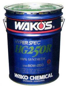 WAKO'S(ワコーズ) HG-R ハイパーギヤーR 100%化学合成 高粘度特殊ギアオイル 20L 【ギアオイル】