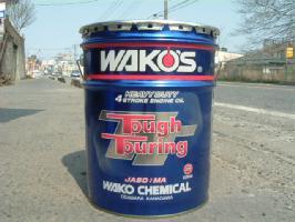 空冷・油冷エンジンに最適!! WAKO'S(ワコーズ) エンジンオイル TT タフツーリング 20L 【4輪エンジンオイル】