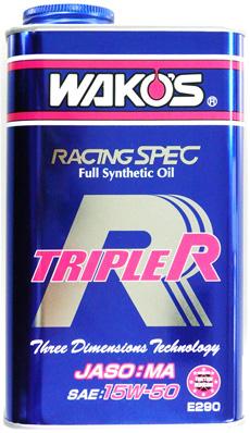 WAKO'S / ワコーズ / WAKOS / 和光ケミカル TR(トリプルアール) 20Lペール缶 100%化学合成エンジンオイル  5W-30 / 10W-40 / 15W-50 / 20W-60 / 20W-70 【4輪エンジンオイル】