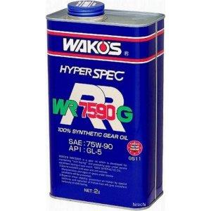 競技用に開発されたギアオイル WAKO'S 選択 WAKOS ワコーズ WR-G スーパーセール ダブルアールジー WR7590G 100%化学合成 80W-140 ギヤーオイル WR8140G 75W-90 ギアオイル 2L缶