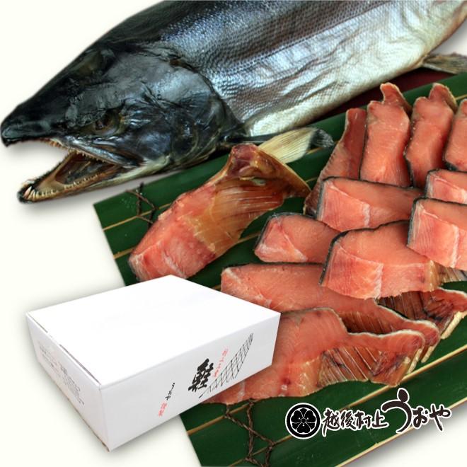 日本ギフト大賞2017新潟賞受賞越後村上が誇る伝統の塩引鮭 ご自宅用 ファッション通販 ご贈答にも最適 塩引き鮭一尾 生時3.7kg 塩引鮭 切身にしてお届け ついに再販開始
