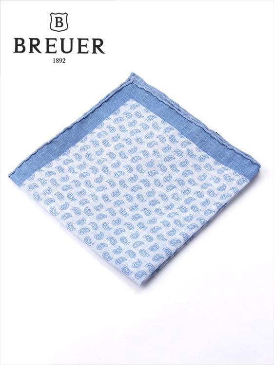 【国内正規品】 BREUER ブリューワー ペイズリー柄 ポケットチーフ ブルー 277-59814-040 イタリア製 ハンカチーフ