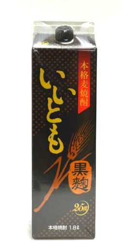 本格麦焼酎 いいとも 黒麹 25度 1800ml パック 6本(1ケース)
