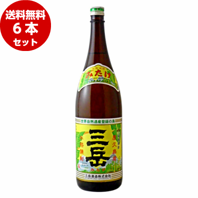 三岳 芋焼酎 1800ml瓶 6本 セット 段ボールでの発送