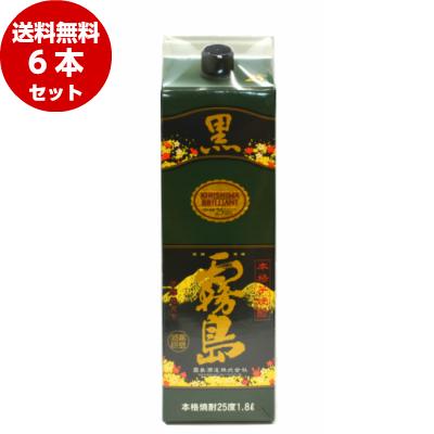 黒霧島 本格芋焼酎 25度 1800ml紙パック 6本×1ケース