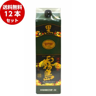 黒霧島 本格芋焼酎 25度 1800ml紙パック 6本×2ケース