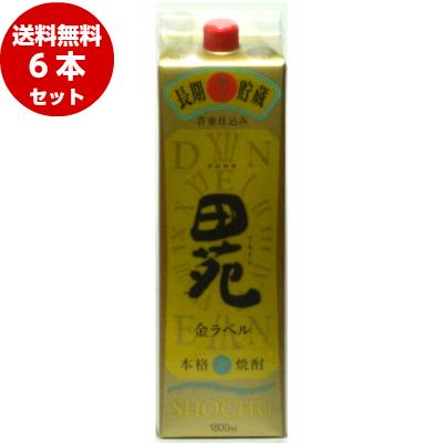 田苑 金ラベル 麦焼酎 25度 1.8L紙パック 6本×1ケース