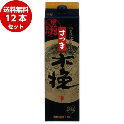 さつま木挽き 黒 本格芋焼酎 1800ml紙パック 6本×2ケース