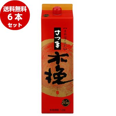 さつま木挽き 本格芋焼酎 1800ml紙パック 6本×1ケース