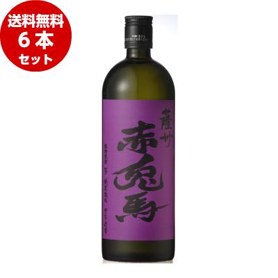 芋焼酎 紫の赤兎馬 25度 720ml 6本セット