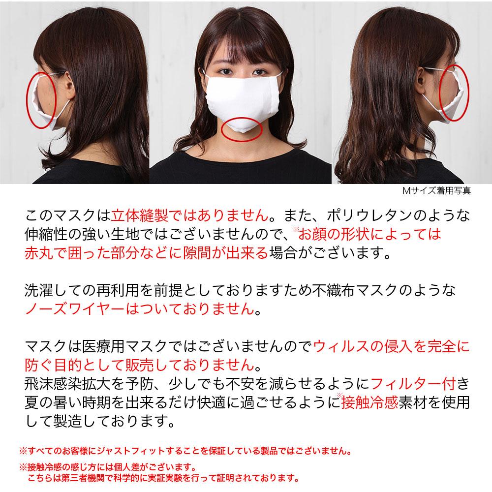違い 布 マスク の マスク と 不織布
