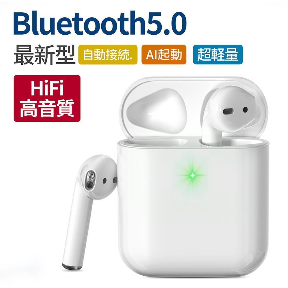 Bluetooth イヤホン 卓抜 ワイヤレスイヤホン ブルートゥース ワイヤレス iphone Bluetooth5.0 左右分離 通話 通勤 通学 スポーツ 運動 新色追加 Android 充電ケース 日本語説明書 自動ペアリング 軽量 マイク 片耳 高音質 iPhone bluetooth 父の日 両耳 送料無料 二世代 プレゼント