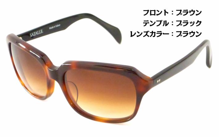 サングラス/レディース/メンズ/鯖江産/ハンドメイド/ブラウン/UVカット/【10000015】