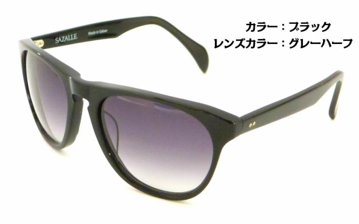 サングラス/メンズ/レディース/鯖江産/ハンドメイド/ブラック/UVカット/【10000016】