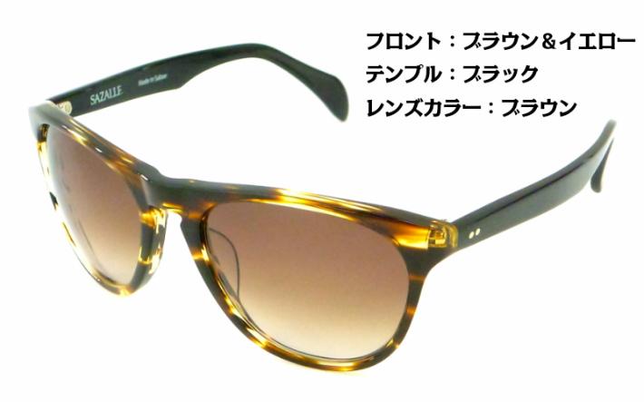 サングラス/レディース/鯖江産/ハンドメイド/ブラウン×イエロー/UVカット/【100000017】