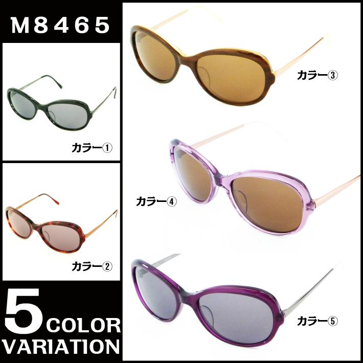 鯖江産手造りサングラス/SAZALLE/レディース/メンズ/選べる5色【10000025】