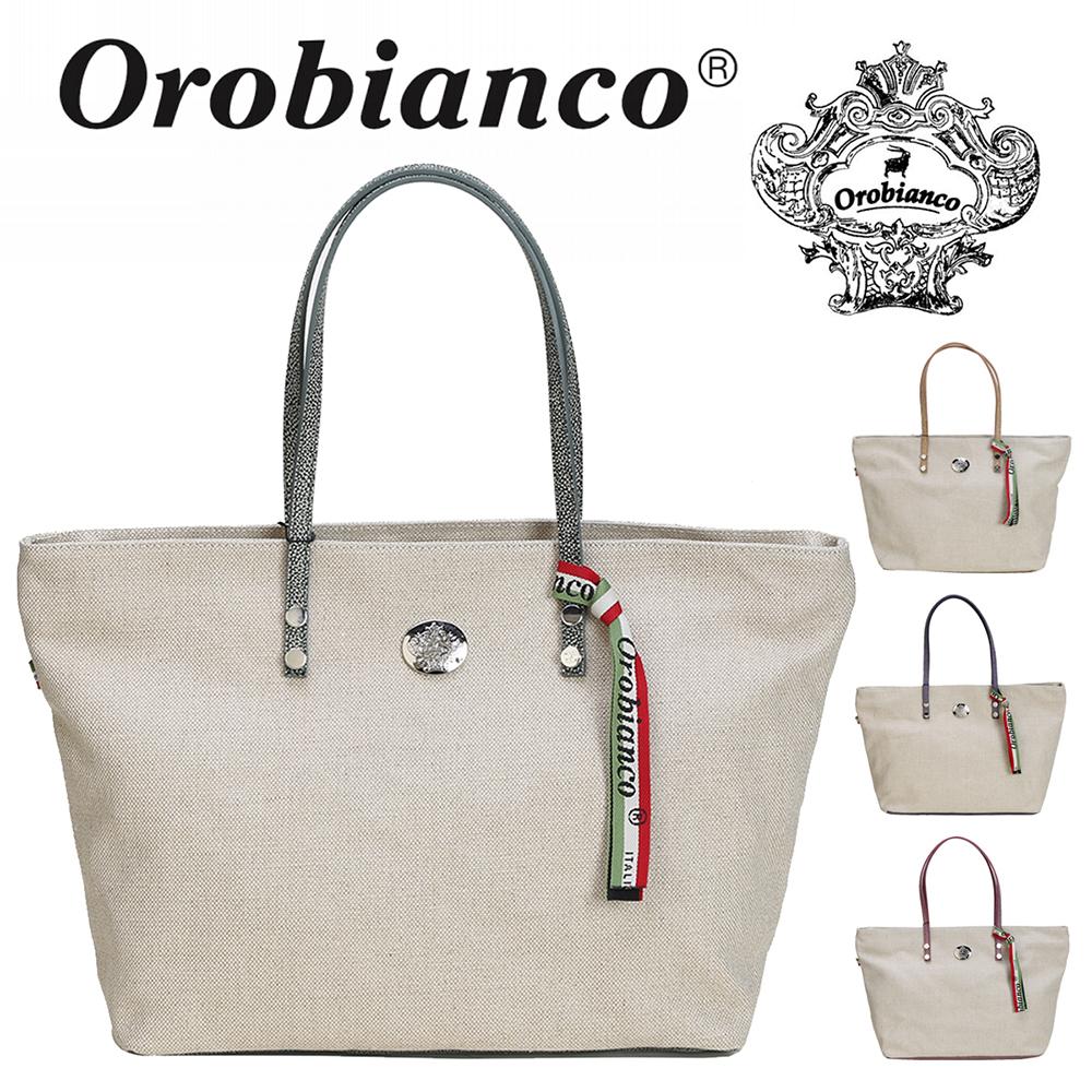 オロビアンコ Orobianco レディース トートバッグ BARRADY ZIP-B LINO キャンバス カジュアル