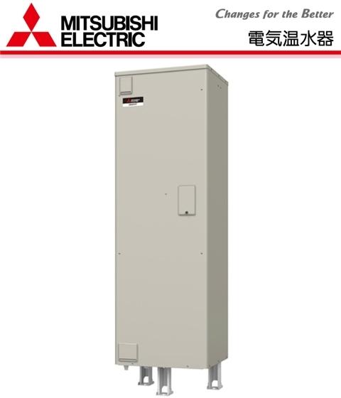三菱 電気温水器 【SRT-466EU】 給湯専用 マイコン型 高圧力型 2ヒータータイプ リモコン同梱(RMC-9D) 460L【メーカー直送のみ・代引き不可・NP後払い不可】[新品]