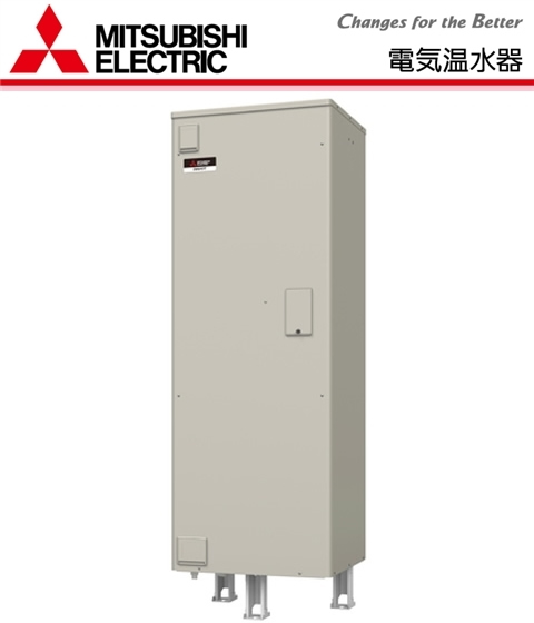 三菱 電気温水器 【SRT-556EUA】 大容量給湯専用 マイコン型 高圧力型 リモコン同梱(RMC-9) 550L【メーカー直送のみ・代引き不可・NP後払い不可】[新品]