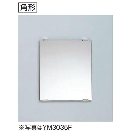TOTO アクセサリ 化粧鏡 耐食鏡【YM6090F】角形【ym6090f】[新品]