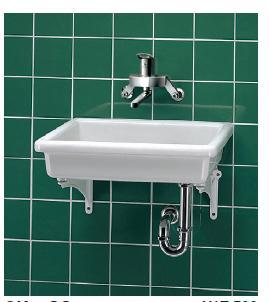 TOTO 陶器製流し(セット) 【SK7】 床排水金具(Sトラップ)セット 特定施設用器具[新品]