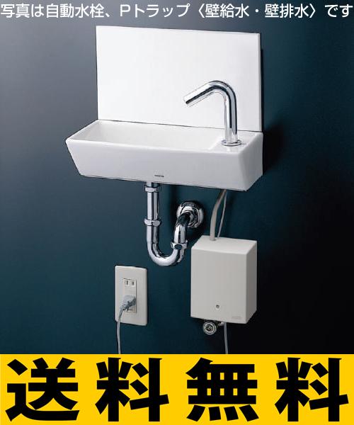 TOTO 壁掛手洗器(角形)【LSH40AASZ】 給水栓:立水栓 排水金具:Sトラップ 壁給水・床排水 店舗用 カフェ用 手洗い器セット 保健所対策 省スペース[新品]