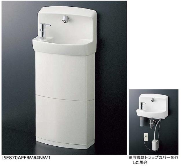 TOTO コンパクト手洗器 壁掛バック付手洗器(TOTO-L870) 店舗用 カフェ用 手洗い器セット 保健所対策 省スペース[新品]