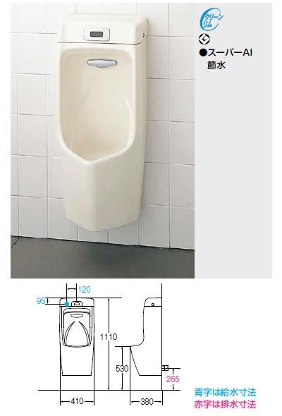 【直送商品】INAX LIXIL・リクシル トイレ センサー一体形ストール小便器 AC100V仕様 【AWU-507RL】 ハイパーキラミック[新品]【代引き不可・NP後払い不可】